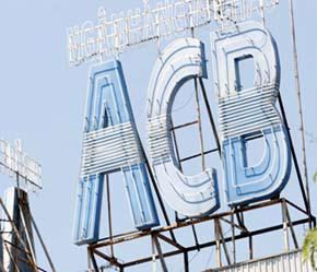 HASTC sẽ không tính cổ phiếu ACB trong rổ cổ phiếu tham gia vào việc tính chỉ số HASTC-Index trong phiên ngày 2/1/2008 - Ảnh: Việt Tuấn