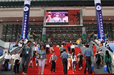 Từ hội chợ Trung Quốc-ASEAN được tổ chức lần đầu vào năm 2004 đến nay, trong mỗi kỳ hội chợ đều tổ chức hội nghị thượng đỉnh thương mại và đầu tư Trung Quốc-ASEAN.