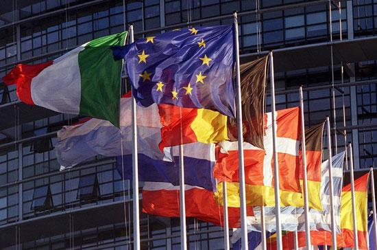 EU thông qua biện pháp giám sát tài chính xuyên biên giới.