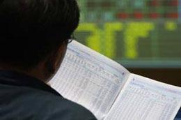 Trong giai đoạn tới, Nhà nước chỉ nắm giữ 100% vốn hoặc cổ phần chi phối đối với một số ít doanh nghiệp.