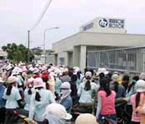 Một vụ đình công tại tỉnh Đồng Nai.