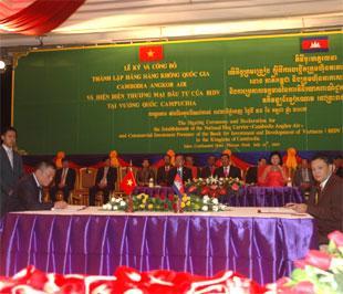 Lễ công bố các dự án đầu tư của BIDV và Vietnam Airlines tại Campuchia - Ảnh: Nguyễn Hoài.