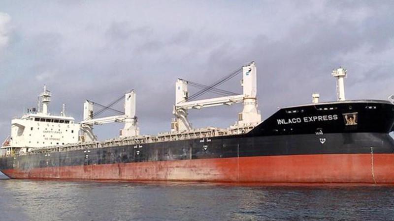 Tàu Inlaco Express - Ảnh: REN TV