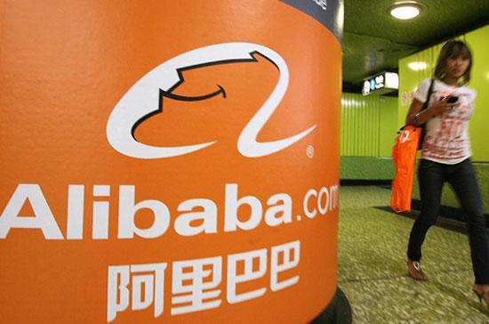 Dân Trung Quốc lên Internet mua hàng ngày càng phổ biến.