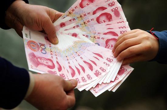 Trung Quốc nâng tỷ giá lần đầu trong 5 năm - Ảnh: Getty.