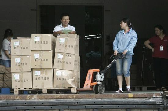 Doanh nghiệp Mỹ sẽ được lợi từ động thái mới của Trung Quốc - Ảnh: Getty.