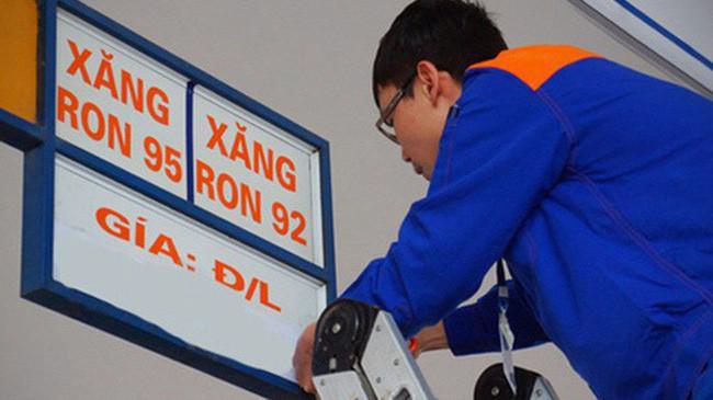 Sau khi điều chỉnh, giá xăng RON 95 ở mức 21.511 đồng/lít.