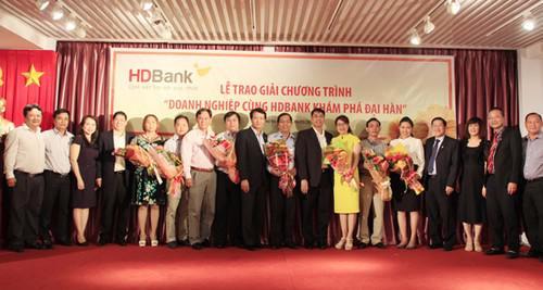 Bên cạnh những lợi ích từ những chương trình ưu đãi HDBank triển khai  thường xuyên dành cho các doanh nghiệp nói chung cũng như những ưu đãi  riêng biệt dành các doanh nghiệp sản xuất kinh doanh đặc thù.