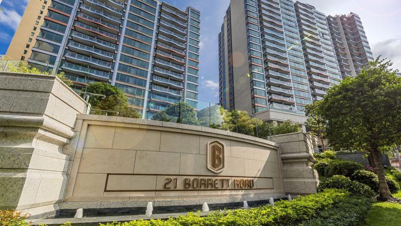 Dự án 21 Borrett Road của công ty CK Asset Holdings Ltd. - Ảnh: Bloomberg