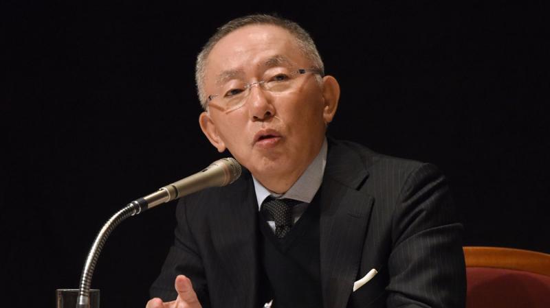 Tỷ phú Tadashi Yanai - Ảnh: Getty Images.