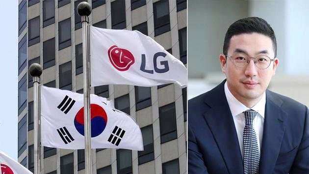 Người thừa kế Tập đoàn LG Koo Kwang-moo.
