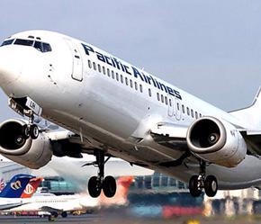 Ngày 25/1/2008, hãng hàng không giá rẻ này sẽ mở thêm đường bay Tp.HCM - Vinh với tần suất 1 chuyến/ngày.