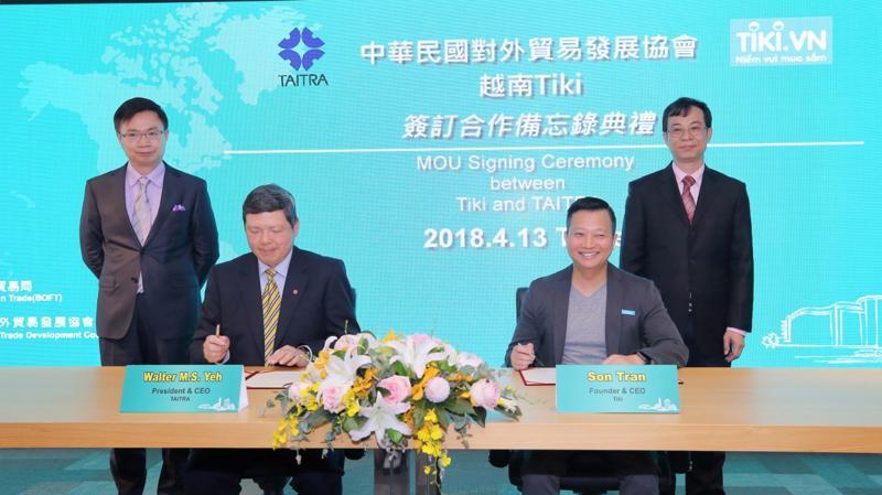 Tiki ký hợp tác với Hiệp hội Phát triển ngoại thương Đài Loan (TAITRA).