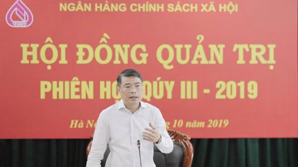Ông Lê Minh Hưng, Thống đốc Ngân hàng Nhà nước kiêm Chủ tịch Hội đồng quản trị Ngân hàng Chính sách Xã hội