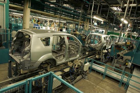 Quang cảnh nhà máy sản xuất ôtô của Mitsubishi ở Hà Lan trước khi bị bán - Ảnh: Carpages.