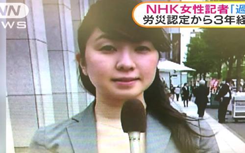 Miwa Sado - nữ phóng viên của đài truyền hình và phát thanh quốc gia Nhật Bản NHK - Ảnh: ANN News/YouTube.<br>
