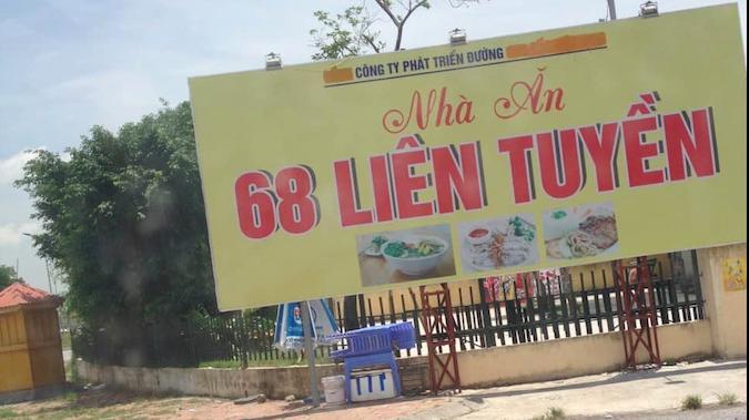 Nhà hàng 68 xây dựng sai phạm trên đất hành lang an toàn đường bộ cao tốc Cầu Giẽ - Ninh Bình do VEC quản lý.