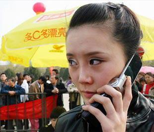 Tại thị trường Trung Quốc, China Mobile hiện có 439 triệu người đăng ký sử dụng, chiếm thị phần trên 70% tại thị trường mạng di động của nước này, bỏ xa các đối thủ như China Unicom hay China Telecom - Ảnh: China Daily.