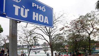Phố Từ Hoa - Phía trước khách sạn Sheraton được điều chỉnh độ dài và chiều rộng.