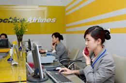 Sau gần một năm khai thác, cuối tháng 10/2009 Indochina Airlines đã ngừng phục vụ hành khách.
