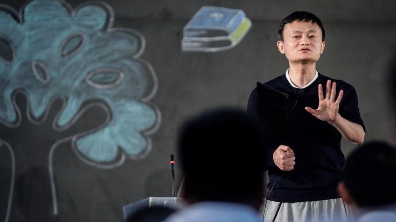 Jack Ma phát biểu tại Sanya, tỉnh Hải Nam, Trung Quốc ngày 22/1/2018 - Ảnh: Getty Images.