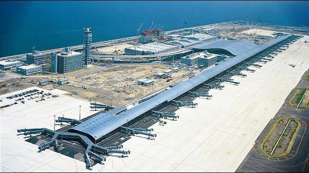 Sân bay Phan Thiết sẽ tạo thành cú hích cho Phan Thiết - Ảnh: Tuổi trẻ.