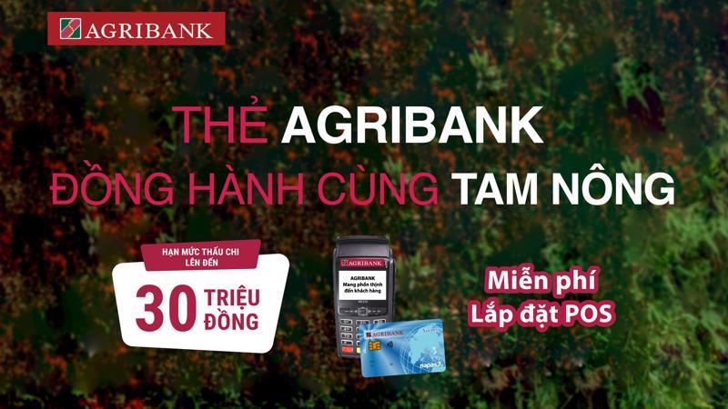 Trong năm 2019 Agribank đã đầu tư bổ sung 4.000 POS mới, tăng tổng số POS lên gần 23.000 máy và được phân bổ khắp các vùng miền trong cả nước.