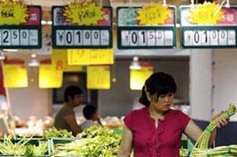 Lạm phát tại Trung Quốc tăng vọt - Ảnh: Reuters.