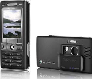 Mục tiêu Sony Ericsson chọn CMC là nhà phân phối độc quyền nhằm tạo cơ sở mở rộng thị phần tại thị trường di động Việt Nam.