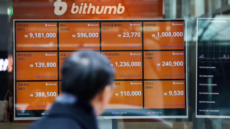 Bithumb là một trong những sàn giao dịch tiền ảo lớn nhất tại Hàn Quốc - Ảnh: Getty Images.