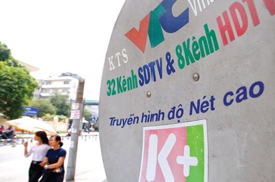 Theo ông Nguyễn Mạnh Hùng, Phó tổng giám đốc Viettel, nếu GDP của nước ta đặt mục tiêu vào năm 2016 - 2017 đạt 200 tỷ USD thì ngành truyền hình phải là 4 tỷ USD (2% GDP).