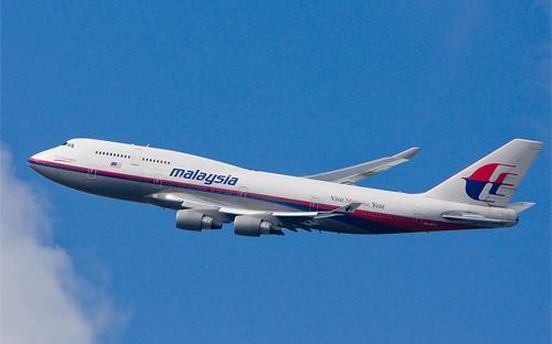 Theo đánh giá của giới quan sát, vụ việc có thể sẽ khiến Malaysia  Airlines trong thời gian tới gặp nhiều khó khăn hơn.