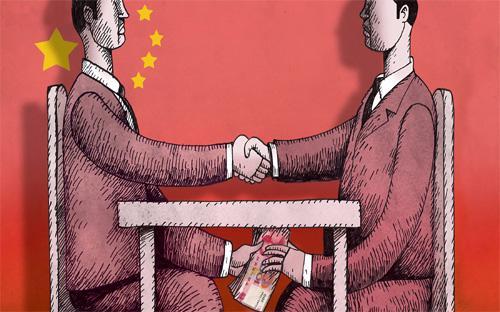 Các nhóm thanh tra chống tham nhũng của trung ương Trung Quốc đã phát hiện thấy rằng việc đưa hối lộ để được thăng tiến và thậm chí là mua một vị trí là một vấn đề nghiêm trọng ở nhiều nơi tại nước này. <br>