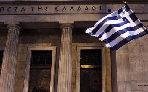 Dù đã trả được số nợ này cho IMF, điều kiện tài chính của Hy Lạp vẫn còn rất khó khăn.