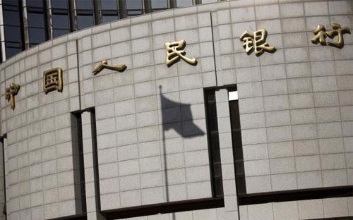 Trụ sở của Ngân hàng Trung ương Trung Quốc (PBoC) ở Bắc Kinh - Ảnh: Reuters.<br>