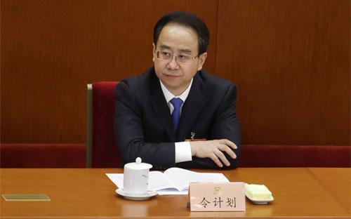 """Lý do mà Ủy ban Thanh tra kỷ luật Trung ương Đảng Cộng sản Trung Quốc  đưa ra cuối ngày hôm qua về việc điều tra Lệnh Kế Hoạch là ông này đã """"vi phạm  nghiêm trọng kỷ luật""""- Ảnh: Reuters/WSJ.<br>"""