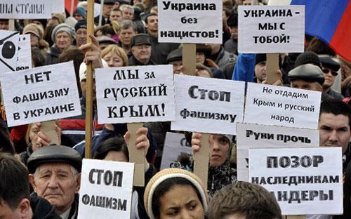 Tuần hành ủng hộ người Nga ở Crimea và khu vực đông Ukraine - Ảnh: AFP.