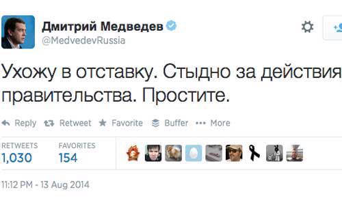 Tài khoản Twitter bằng tiếng Nga của Thủ tướng Medvedev với đoạn tin nhắn bất thường - Ảnh: Business Insider.<br>