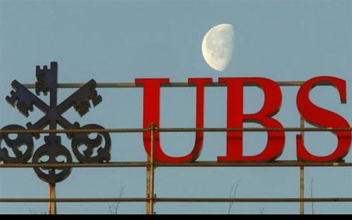 Ngân hàng lớn nhất Thụy Sỹ chịu mức phạt hình sự 203 triệu USD và khoản phạt 342 triệu USD nộp cho FED - Ảnh: Reuters.<br>