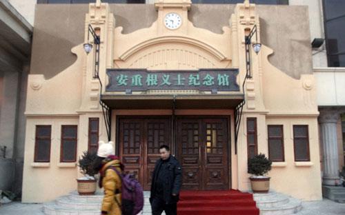 Nhà tưởng niệm Ahn Jung Geun mới được Trung Quốc khánh thành ở Cáp Nhĩ Tân - Ảnh: AFP.<br>