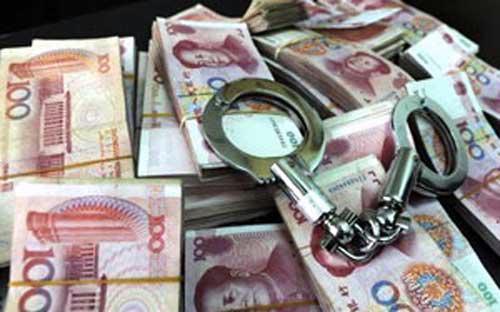 Tổ chức Liêm chính tài chính toàn cầu ở Mỹ từng ước tính, từ 2005 tới  2011, số tiền bất hợp pháp bị tuồn khỏi Trung Quốc lên tới 2.830 tỷ USD - Ảnh: News.<br>