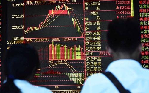 Cú sốc mang tên tỷ giá Nhân dân tệ ập đến hồi tuần trước, ngay sau khi uy tín về quản lý kinh tế của Bắc Kinh đã sứt mẻ vì xử lý lúng túng đợt lao dốc của thị trường chứng khoán hồi đầu mùa hè - Ảnh: Zuma/WSJ.<br>