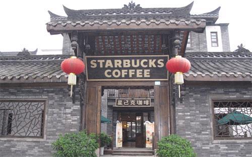 Một cửa hiệu cà phê Starbucks ở Trung Quốc.<br>