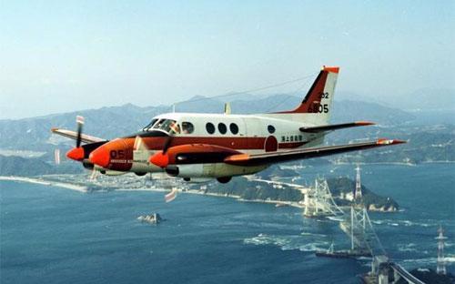 Một máy bay TC-90 của quân đội Nhật - Ảnh: Reuters.<br>