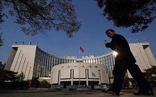 Trụ sở Ngân hàng Trung ương Trung Quốc (PBoC) tại Bắc Kinh - Ảnh: CNBC/Getty.<br>