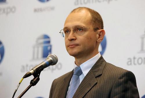 Ông Sergey Kirienko, Tổng giám đốc Tập đoàn Năng lượng nguyên tử Quốc gia Rosatom.