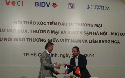 Đại diện Tập đoàn Dệt may Việt Nam và Incentra kí thỏa thuận nguyên tắc  về thuê mặt bằng Trung tâm thương mại tại Trung tâm thương mại Hà Nội -  Moscow.