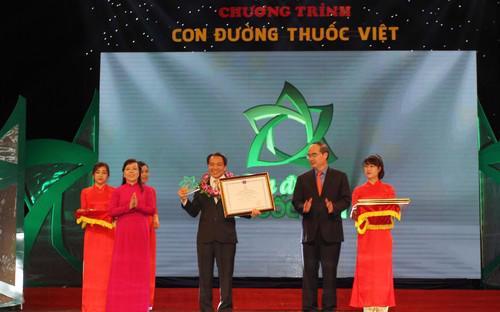 """Công ty Cổ phần Traphaco (Traphaco) là doanh nghiệp có số lượng sản phẩm  đạt danh hiệu """"Ngôi sao thuốc Việt"""" nhiều nhất<br>"""