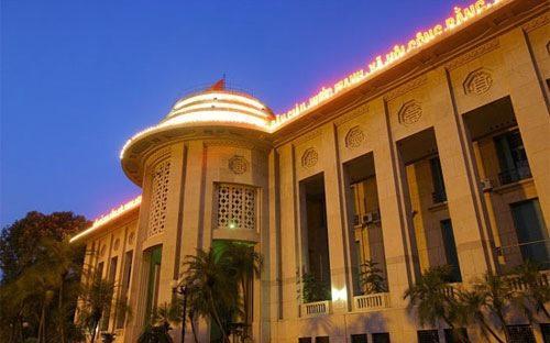 Thủ tướng Chính phủ bổ nhiệm ông Nguyễn Kim Anh, Vụ trưởng Vụ Tổ chức  cán bộ, Ngân hàng Nhà nước giữ chức Phó thống đốc Ngân hàng Nhà nước.