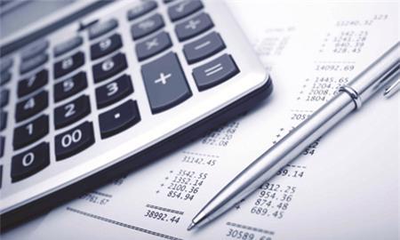 Hoạt động thống kê là một lĩnh vực phức tạp mang tính chuyên ngành, đòi hỏi độ chính xác và tính chuyên môn sâu. <br>